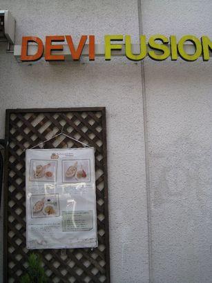 デヴィフュージョン (11)
