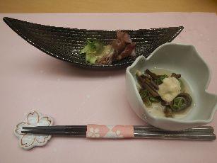 山形れんげ草 (4)