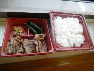 伊豆稲取ツアー (10)