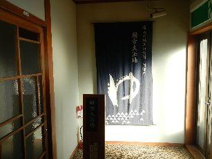 伊豆稲取ツアー (53)