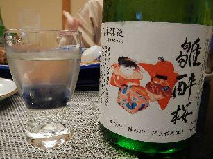 伊豆稲取ツアー (63)