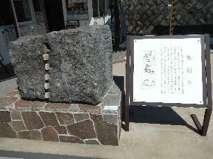 伊豆稲取ツアー (98)