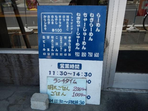 いっき (3)