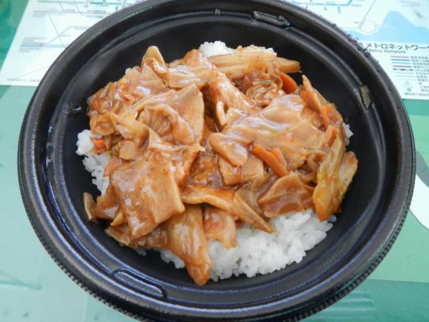 ホイコーロー丼 (2)
