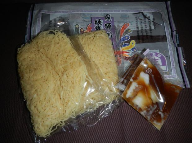 板蔵塩ラーメン (2)