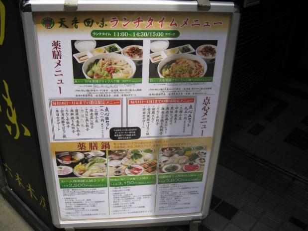 5-10天香回味 (7)