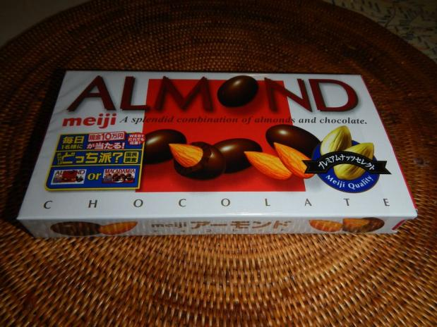 アーモンドチョコ (1)