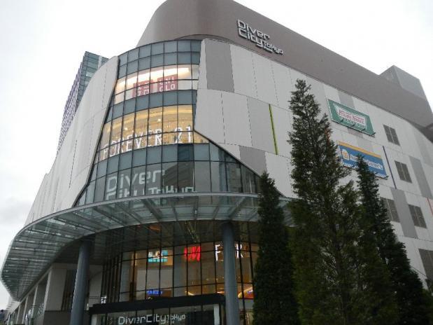 ZEPP Daiba City (1)