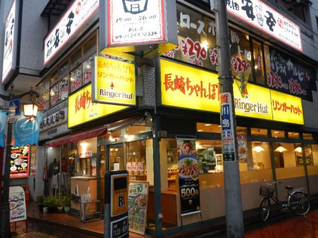 太麺皿うどん (3)