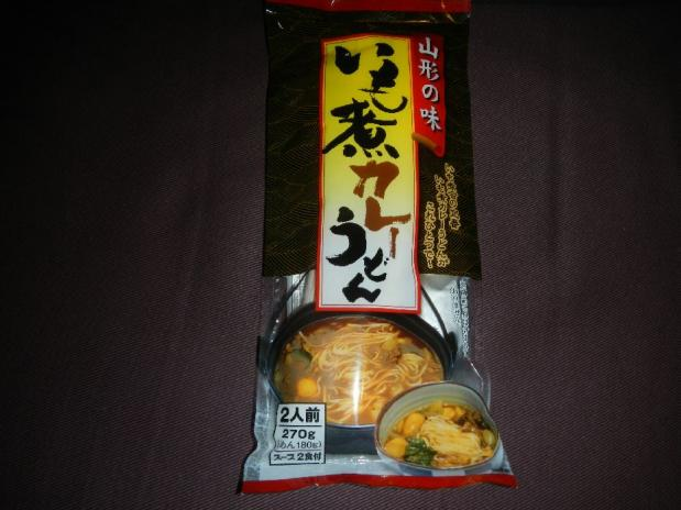 いも煮カレーうどん (1)