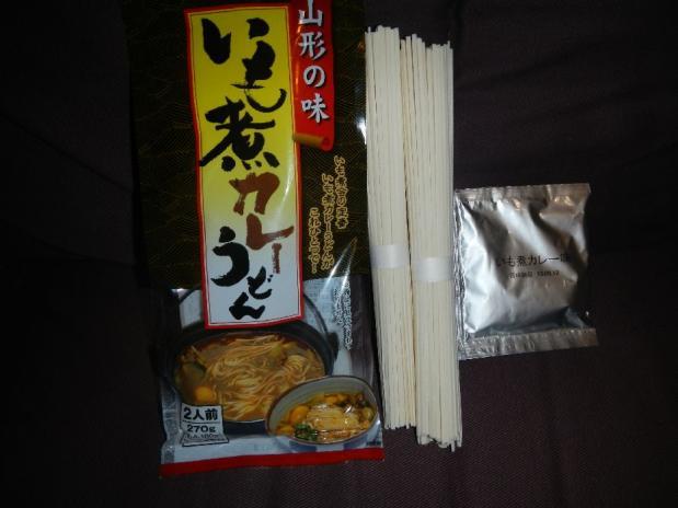 いも煮カレーうどん (3)