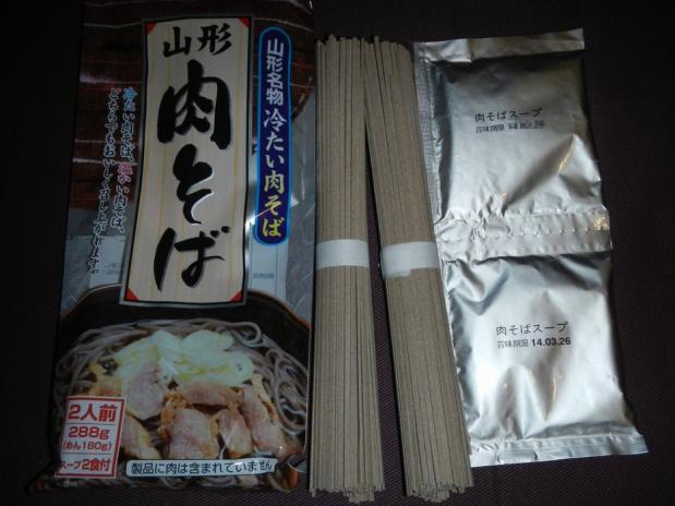 冷たい肉そば (1)