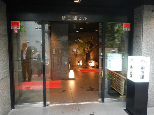 新三浦 (2)