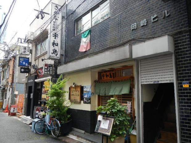 新橋宇和島 (2)