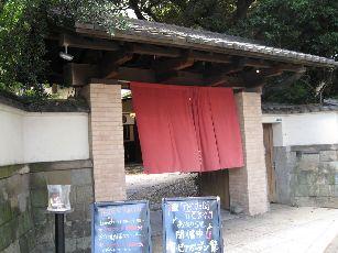 TEIEN TOKYO (5)