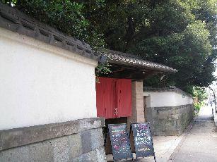 TEIEN TOKYO (7)