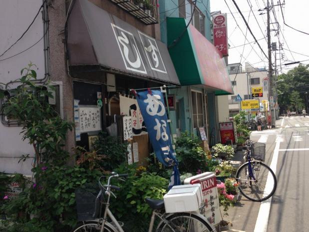 和加松 蒲田+(1)