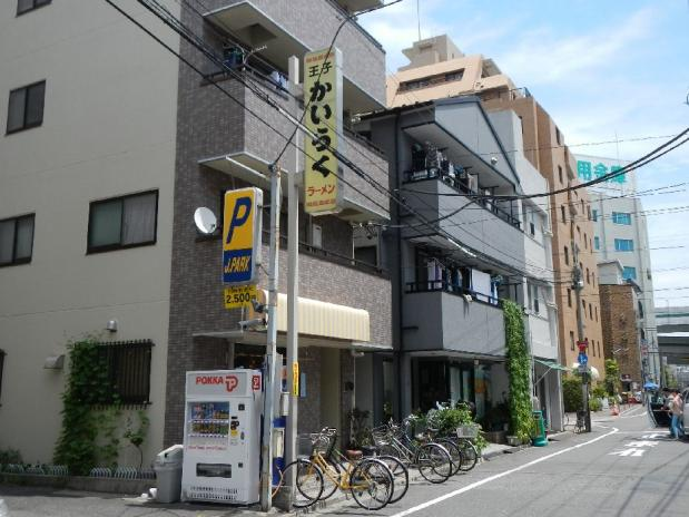 王子かいらく (1)