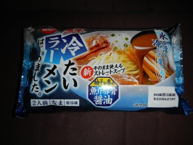 冷たいラーメン (1)