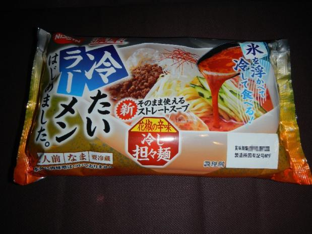 冷やし坦々麺 (1)