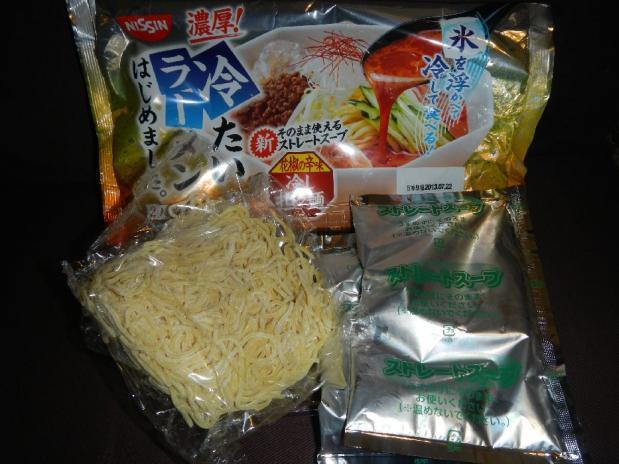 冷やし坦々麺 (2)