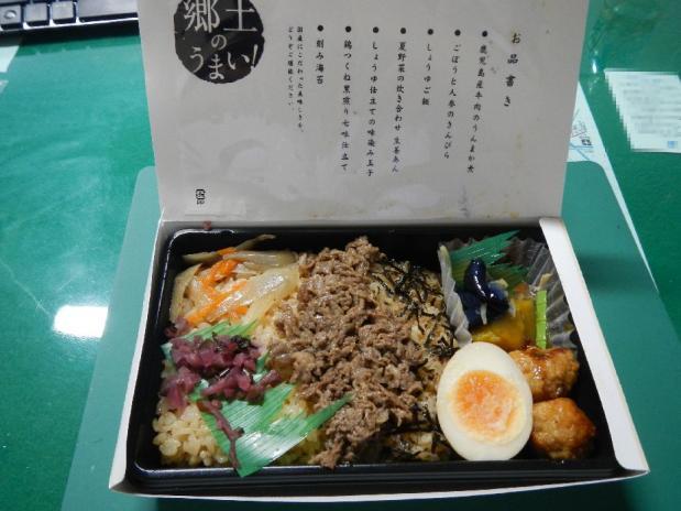 牛肉うんまか弁当 (2)