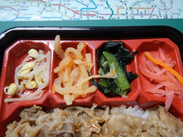 叙々苑焼き肉弁当 (8)