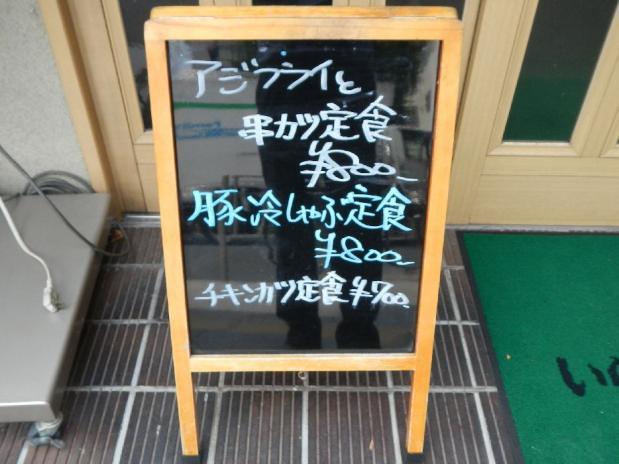 とき和8-8 (4)