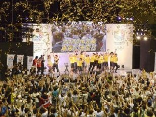 東京オリンピック (4)