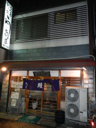 うきま8-23 (11)