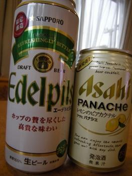 201306ビール