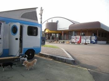 道の駅十三湖高原トサムパーク