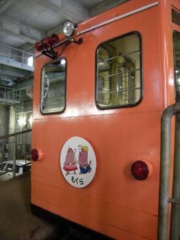 道の駅みんまや青函トンネル記念館1