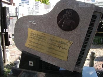 青江三奈記念碑