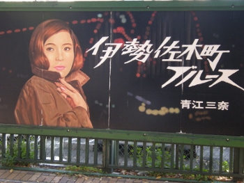 青江三奈1
