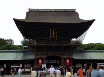 箱崎宮 (350x259)