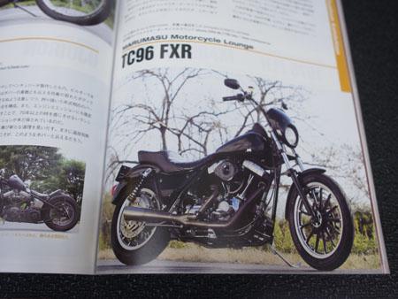 R0044961 のコピー