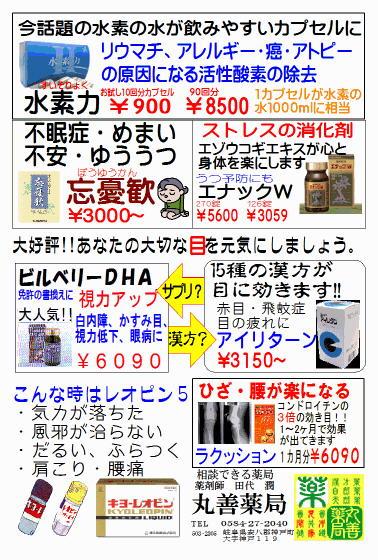 2013年10月月DM333