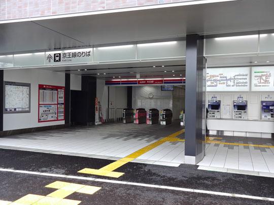 京王線布田駅