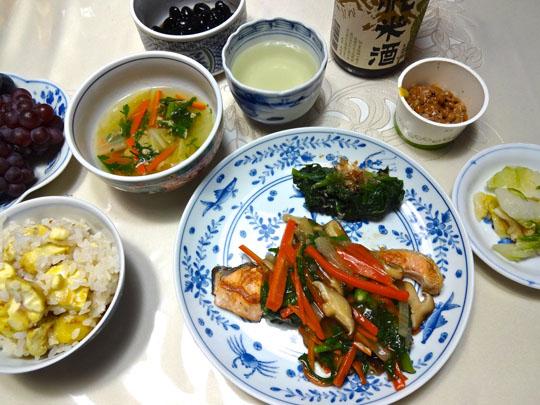 栗ご飯と鮭のあんかけ
