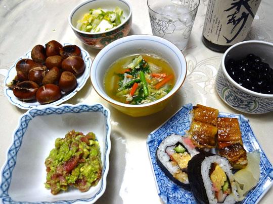 お寿司と栗