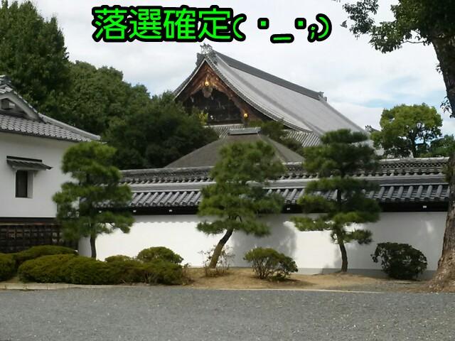 IMG00031-picsay.jpg