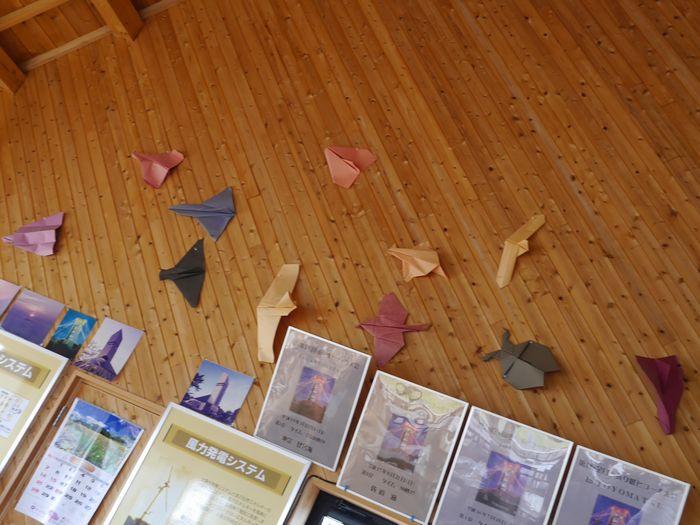 紙飛行機ツー (24)