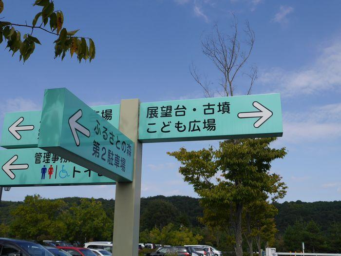 笠岡ツー (73)