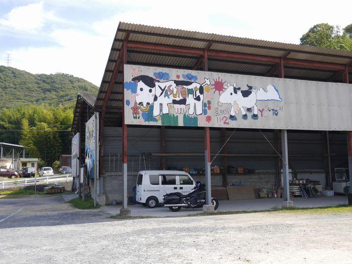 笠岡ツー (88)