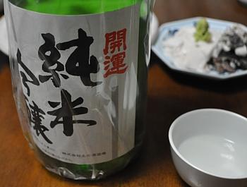 201304_KURODAI_08.jpg