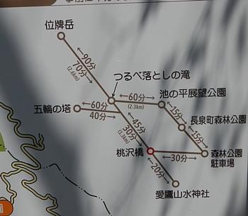 201304_ihaidake_06.jpg