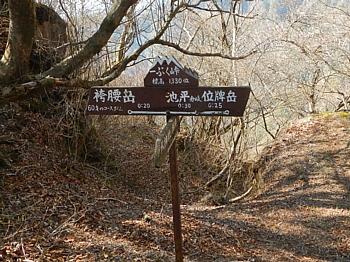 201304_ihaidake_22.jpg
