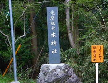 201304_ihaidake_44.jpg
