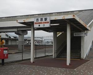 201304_yoshiwara.jpg